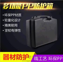 KY008A防摔工具箱安全防护箱PP塑料手提箱仪器仪表箱工具收纳箱