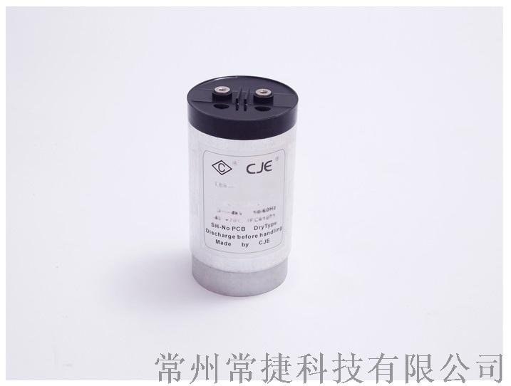 大功率开关电源母线滤波薄膜电容器,铝壳防爆薄膜电容器