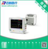 【邁新醫療】新生兒專用監護儀C60/科曼監護儀