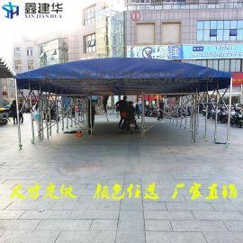 上海市静安区鑫建华定做,户外移动仓储雨棚,活动伸缩雨棚,大排档烧烤帐篷,户外遮阳棚,推拉式车棚,厂家直销