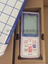 日本新宿TOA-DKK手持分析仪CM-41X