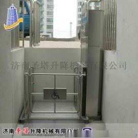 北京无障碍升降平台厂家、无障碍升降机定制