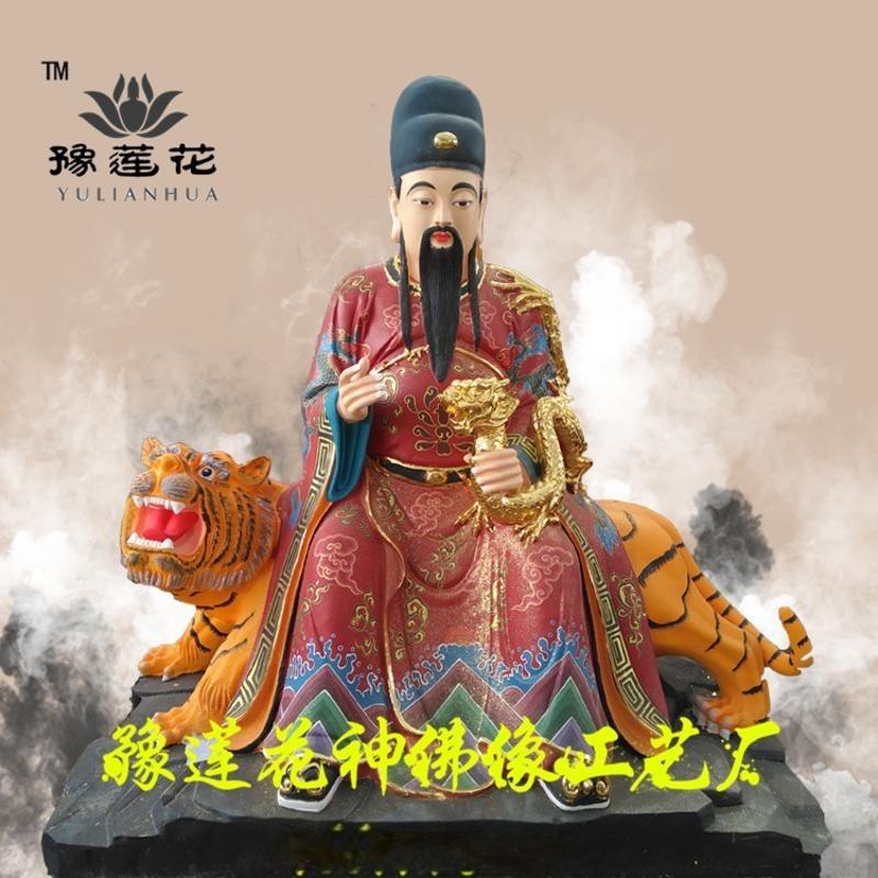 药王菩萨像、药王爷四大名医神像雕塑、河南、