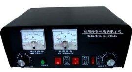 电腐蚀金属打标机(HR-C820)