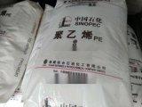 LLDPE 福建联合FL201XV抗穿刺性高光泽 农用薄膜料