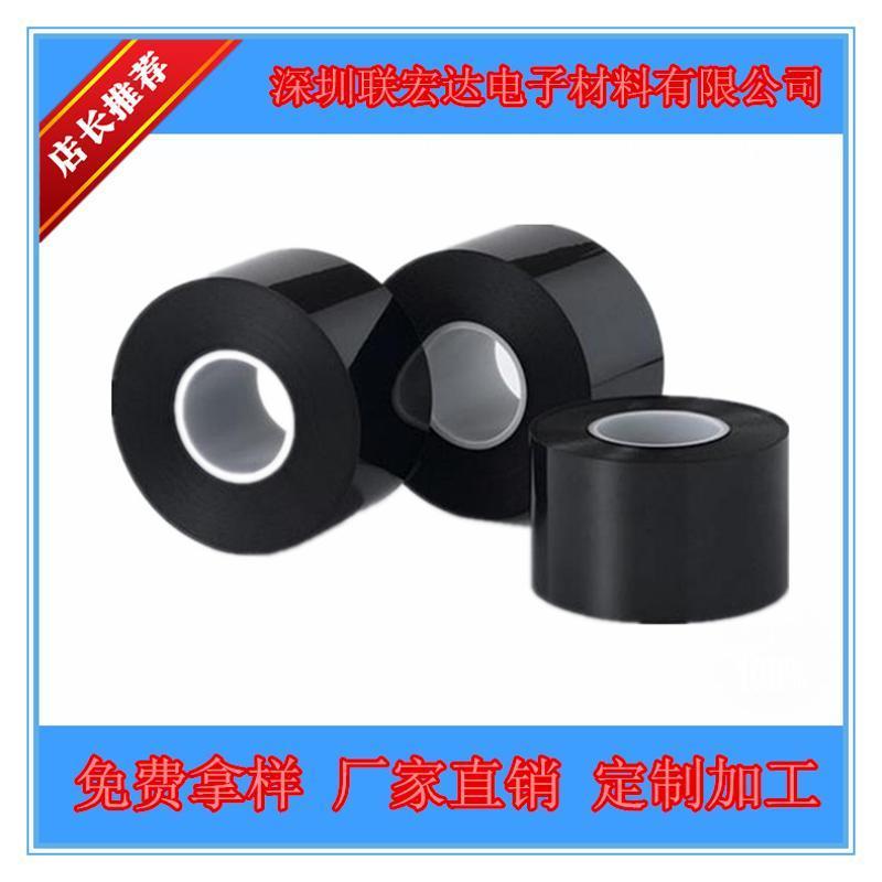 超薄黑色PET单面胶带