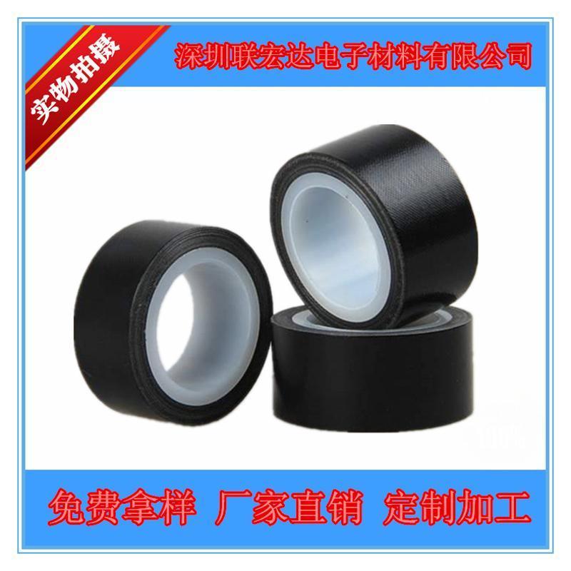 厂家直销黑色铁氟龙高温胶带 厚度0.18mm 封口机 黑色纤维胶布