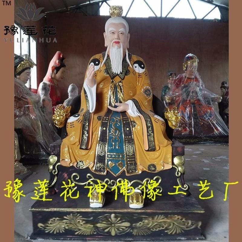 豫莲花 三清道祖像太上老君佛像、元始天尊、灵宝天尊