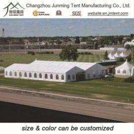 大型户外活动蓬房 铝合金会展帐篷 篷房厂家直销