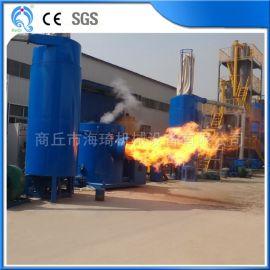清洁环保生物质燃烧机 环保热效率高 自动切换