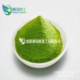 氧化铁绿|氧化铁绿色颜料|铁绿5605氧化铁绿