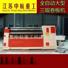 厂家热销推荐 新款W11对称式三辊卷板机 全自动大型三辊卷板机