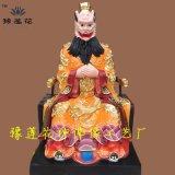 河南邓州佛像厂家专业定制龙王爷神像