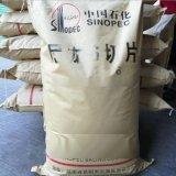 PA6 巴陵石化 BL2340H擠出級尼龍6切片 高粘度耐磨尼龍6樹脂原料