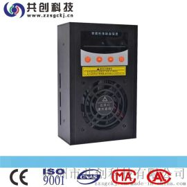 无锡 工业除湿器|采购价格 节能除湿装置 图片