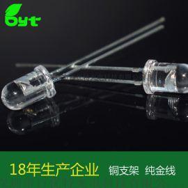 5mm红外线发光二极管 F5红外灯珠 850nm红外发射管 0.3w台湾鼎元