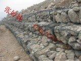 石笼网类型 镀锌石笼网防汛防洪 包塑石笼网厂家