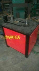 直角弯管机 电动平台弯管机90度弯管机质量放心