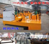 H型钢顶弯机/弯曲钢材/对H型钢的要求