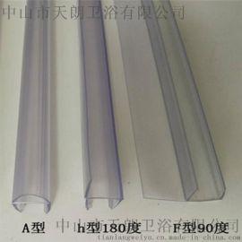 玻璃门窗挡水胶条批发 淋浴房密封胶条生产厂家