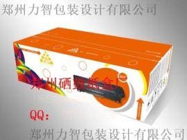 北京硒鼓纸盒设计订制 郑州纸盒厂家