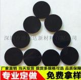 厂家直销硅胶垫圆形耐高温自沾硅胶垫片