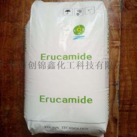 聚乙烯薄膜开口、爽滑剂 英国禾大**: Crodamida VRX 油酸酰胺