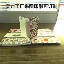 来图可印刷订制iPhone苹果全系列手机壳皮套量身订做个性化手机壳