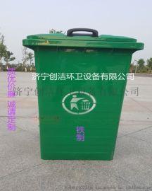 240L镀锌板户外市政环卫小区物业垃圾桶质优价廉