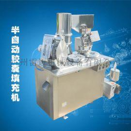 自动硬胶囊填充机 胶囊抛光机 胶囊包装机