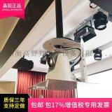 晶固1米投影机电动吊架投影仪电动遥控吊架