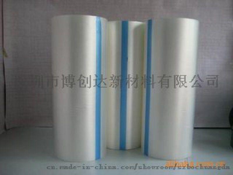 低粘PE透明保护膜 PE静电保护膜