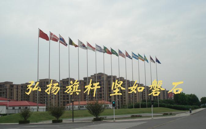 江西旗杆,江西不鏽鋼製品,江西電動旗杆廠