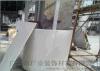 2.0厚 碳喷涂包柱铝单板价格