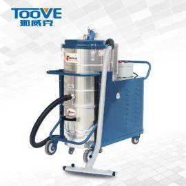 机械加工粉尘防爆工业吸尘器 拓威克防爆吸尘器价格