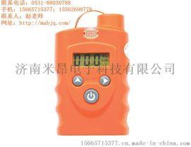 便携式气体检测仪应该注意那些问题气体报警器厂家