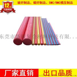 白色3mm纤维棒 Φ15mm玻纤棒工厂价格 高尔夫球杆定做玻璃纤维杆