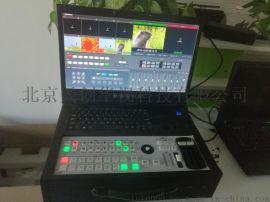 網紅直播間在線直播推流設備,多功能導播切換一體機