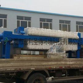板框压滤机HL污泥处理设备