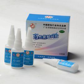 硅橡胶瞬干胶九点牌免处理硅橡胶快干胶水硅橡胶粘接剂