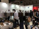 2018年日本東京國際鞋類展覽會