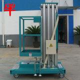 4米移动式升降机 铝合金升降平台