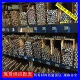 C17200高强度铍青铜棒厂家/国标C17300易车削铍铜棒现货