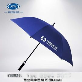 重庆高尔夫伞厂 重庆高尔夫伞厂家 重庆高尔夫伞工厂