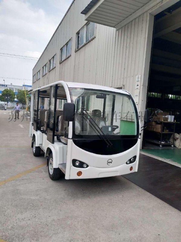 南京珍珠泉公园14座电动观光车价格及图片