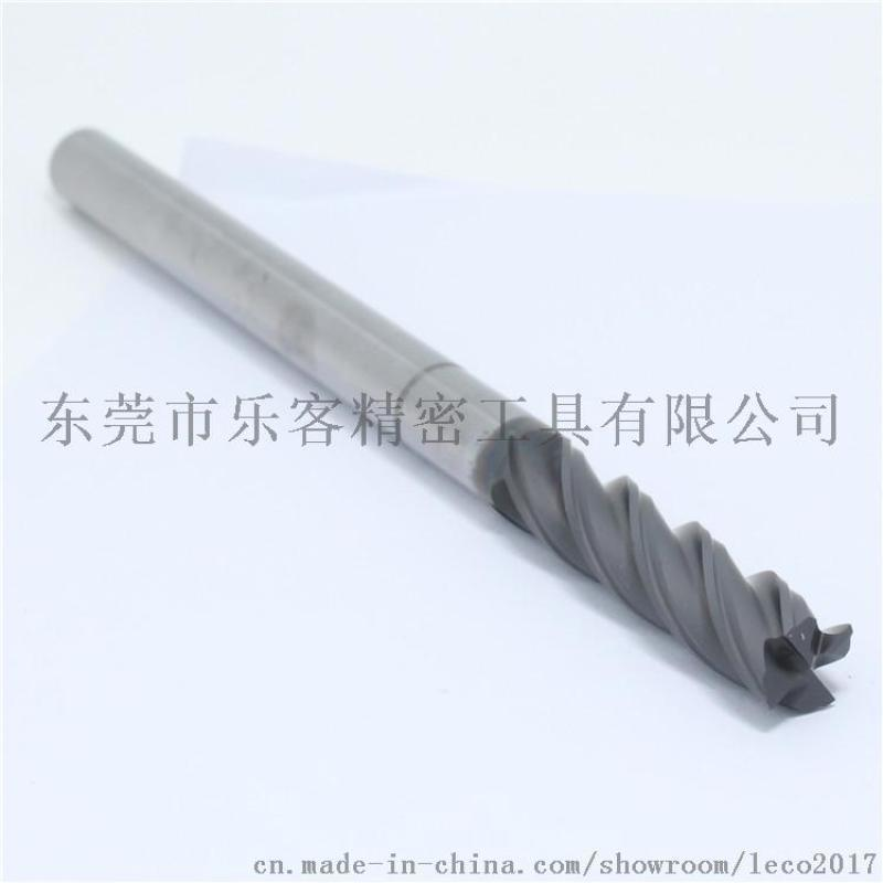 ITI平底金刚石涂层铣刀石墨铣刀现货发售