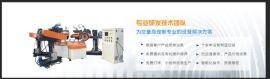 浙江自動拋光機 方管自動拋光機LC-ZP106