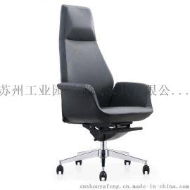 大班皮椅 老板椅 主管椅子241