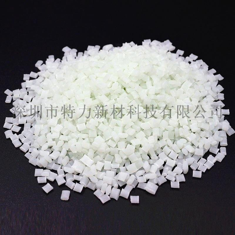 玻纤增强加纤尼龙 15 30 50改性注塑级PA6