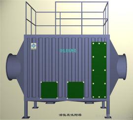 有机溶剂废气回收稀料溶剂吸附回收